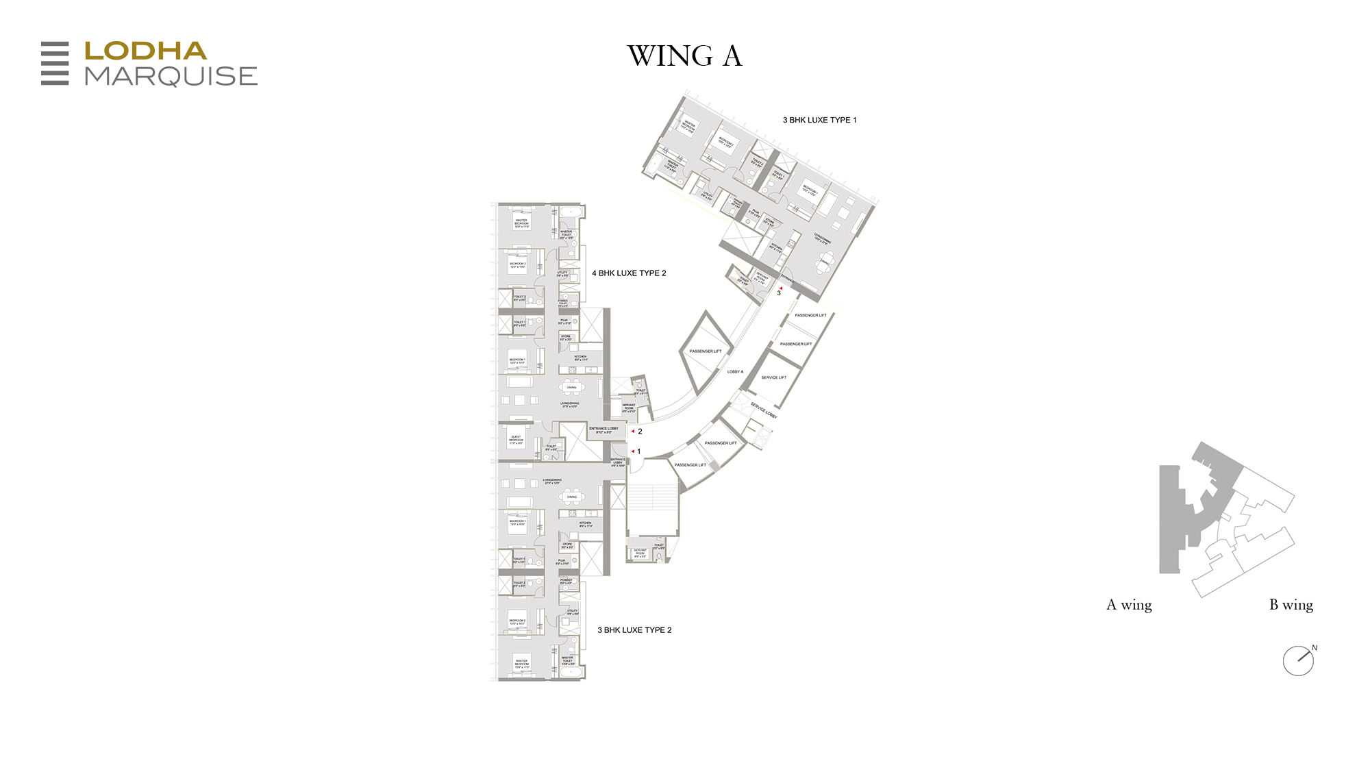 Marquise - A Wing Floor Plan