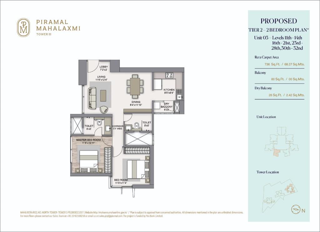 Piramal Mahalaxmi - North Tower